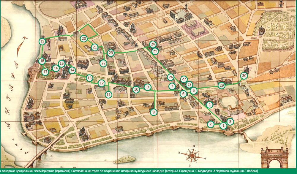伊尔库茨克市街道地图